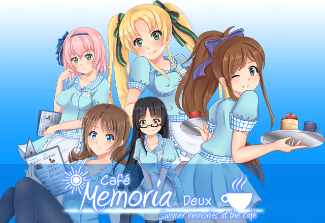 Cafe Memoria Deux Cover Image